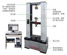 电子万能材料试验机厂家哪家更专业