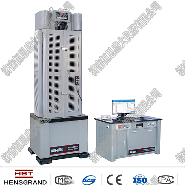 WAW-G微机控制电液伺服万能试验机